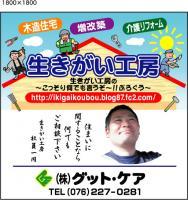 ikigai1800_20100218202131.jpg