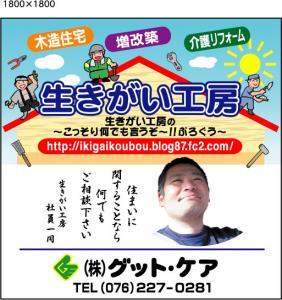 ikigai1800_20100627092332.jpg