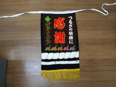tsurugi-kentai2.jpg