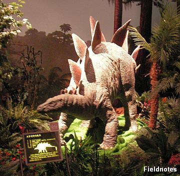 ステゴサウルスロボット(大恐竜帝国)