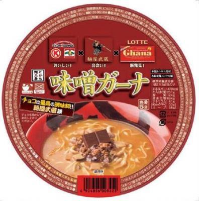 チョコレート入りラーメン「味噌ガーナ」