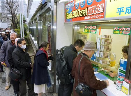 1等と前後賞を合わせると、最高2億円が当たるグリーンジャンボ宝くじが15日、全国で一斉に発売された。