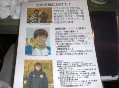 PICT0011yaki.jpg