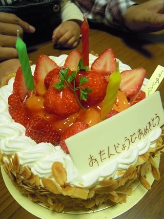 29_20120118174445.jpg