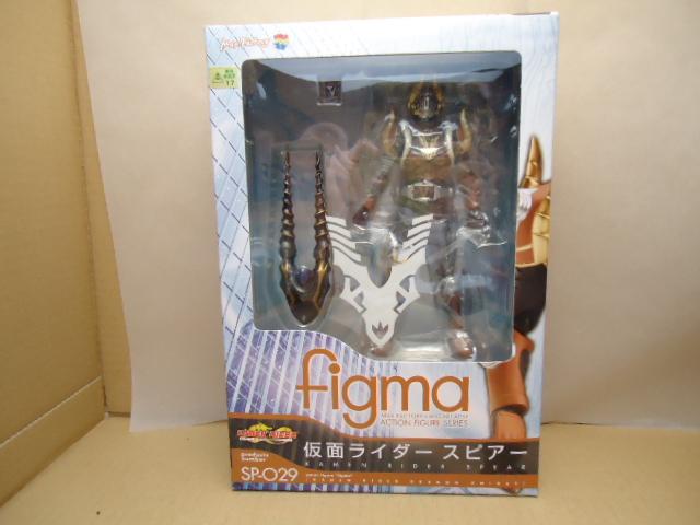figmaspia00.jpg