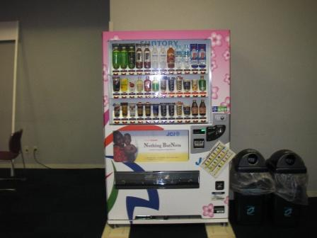 NBN自動販売機