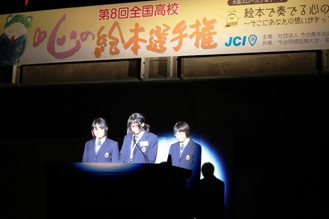 20101031_0121.jpg