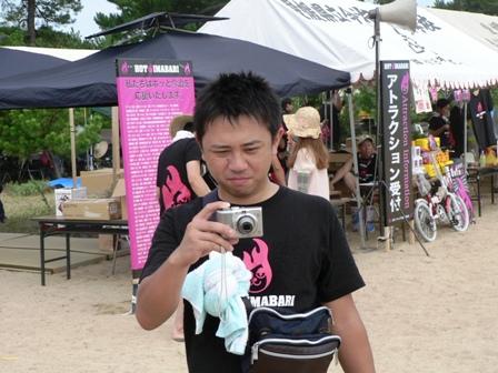 P1190057.jpg