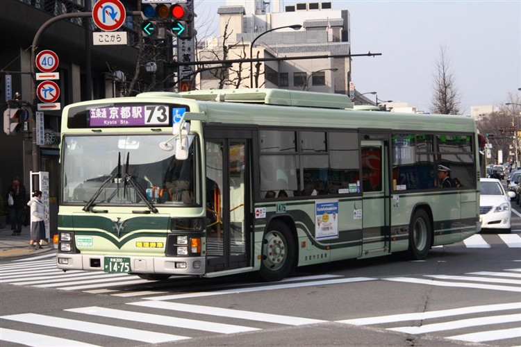 京都市バス 京都200か1475 日野PJ-KV234N1