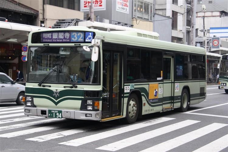 京都市交通局 京都200か・194 いすゞKL-LC280L1