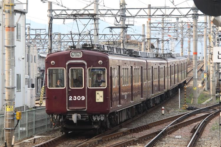 阪急2300系2309F