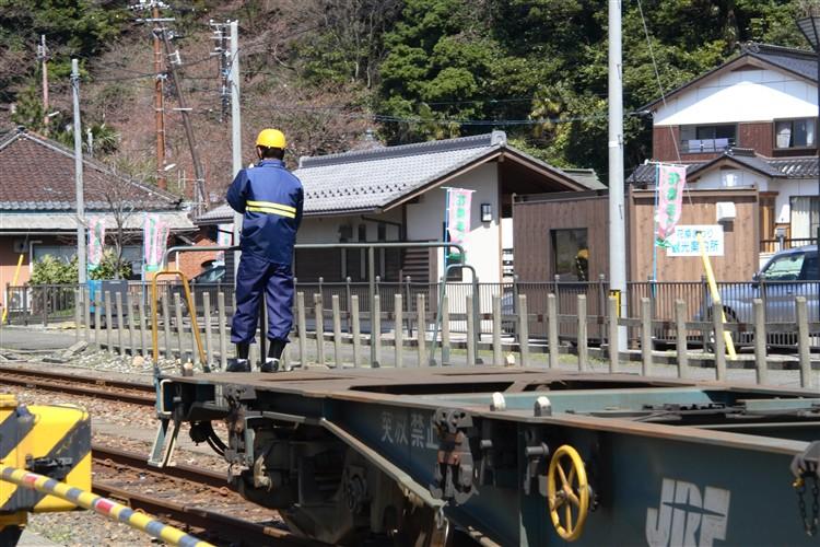 2009-03-30_IMG105_8921.jpg