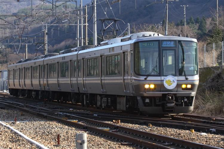 2009-03-30_IMG105_9112.jpg