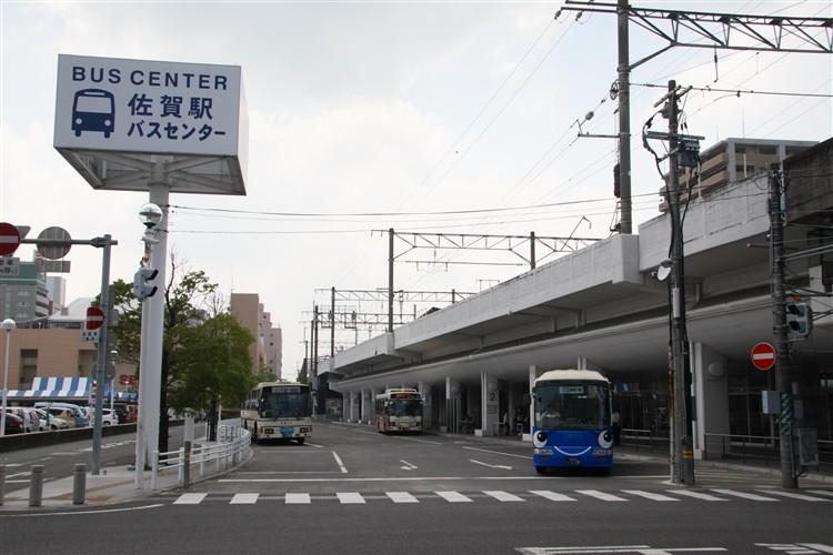 佐賀バスセンター 嵯峨駅前