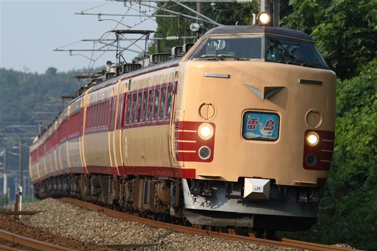 雷鳥485系A09編成 細呂木カックンカーブ
