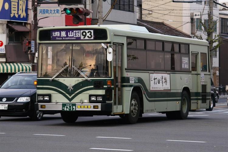 6219_2006-04-29 IMG_2199 京都市交通局6219 いすゞKC-LV280L