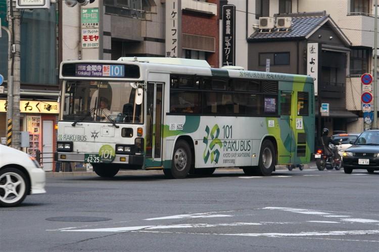 6225_2006-11-04 IMG101_8347 京都市交通局6225 いすゞKC-LV280L