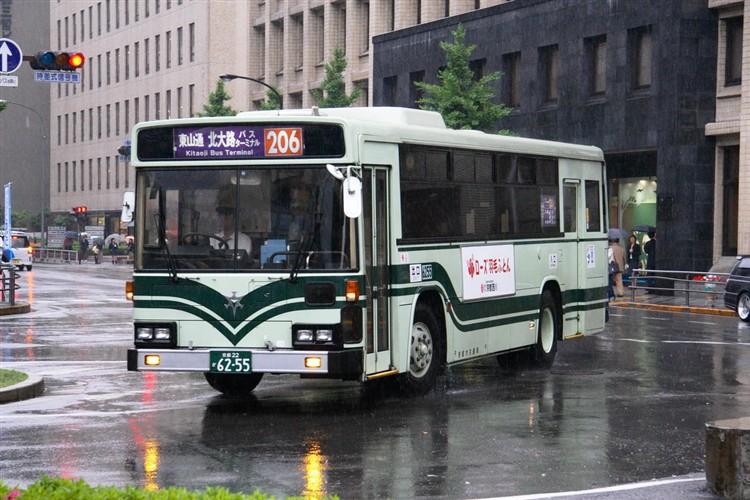 京都市交通局6255 日デKC-UA460HAN