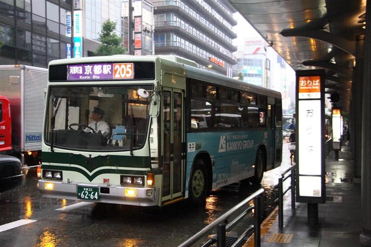 京都市交通局6264 いすゞKC-LV280L