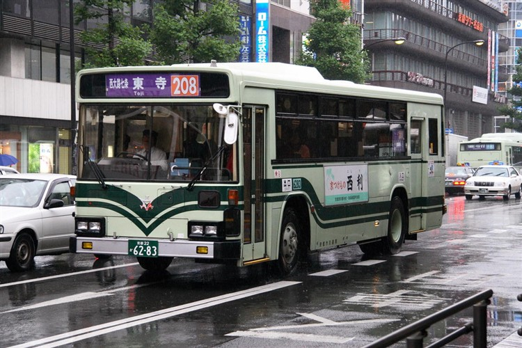 京都市交通局6283 三菱KC-MP617K