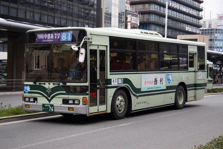 京都市バス 京都200か・・76 三菱KC-MP717K改