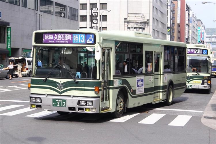 京都市交通局 京都200か・212 日デKL-JP252NAN