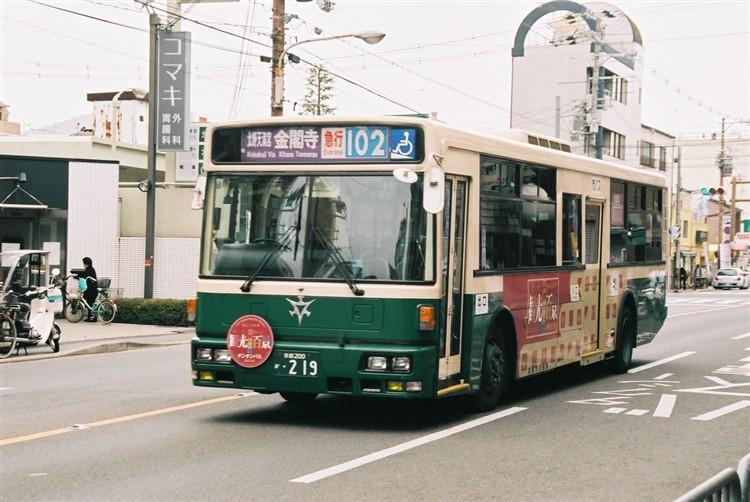 京都市交通局 京都200か・219 日デKL-JP252NAN