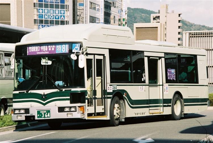 京都市交通局 京都200か・364 日デKL-UA272KAM改(CNG車両)