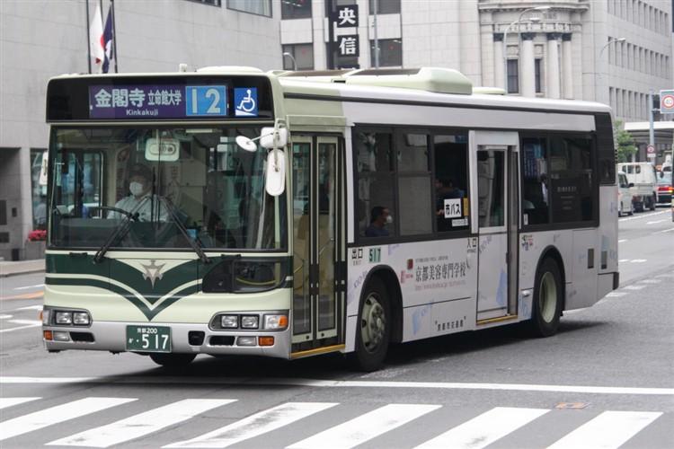京都市バス 京都200か・517 日野KL-HU2PMEE