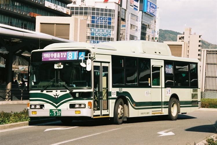 京都市バス 京都200か・537 三菱KL-MP37JK改(CNG車輌)