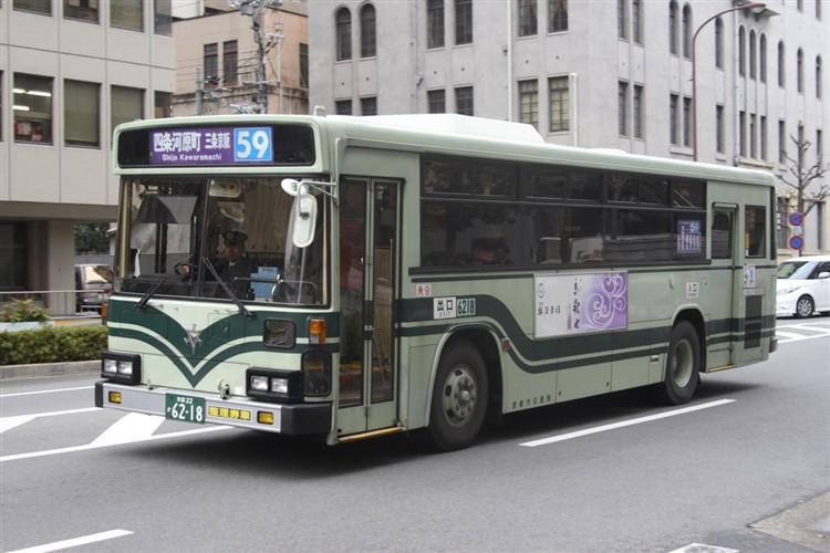6218_2008-12-22_IMG105_2757.jpg 京都市交通局6218 いすゞKC-LV280L