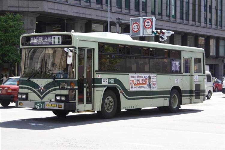 6221_2009-05-18_IMG106_1435.jpg 京都市交通局6221 いすゞKC-LV280L