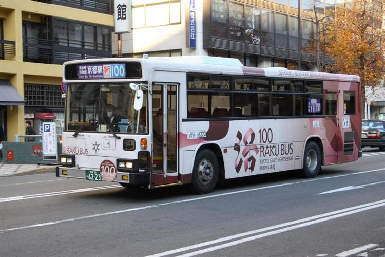 6223_2008-12-07_IMG105_2347.jpg 京都市交通局6223 いすゞKC-LV280L