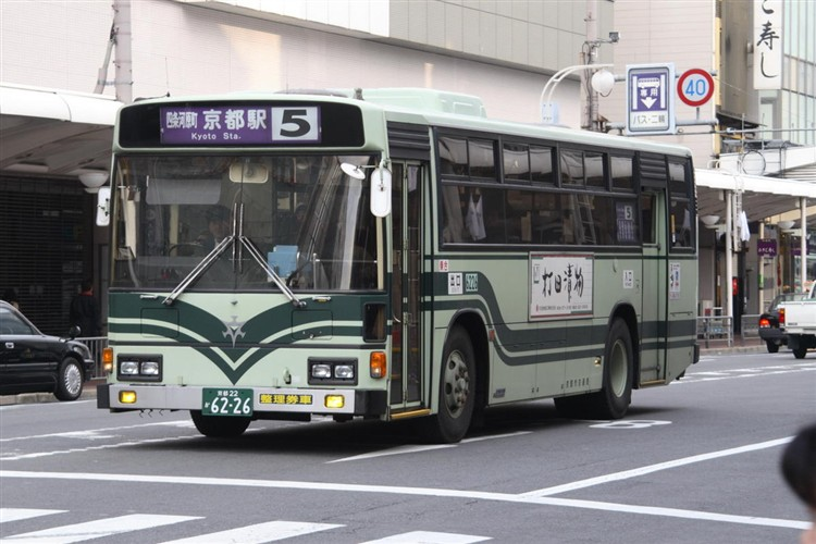6226_2009-02-10_IMG105_5281.jpg 京都市交通局6226 日野KC-HU2MLCA
