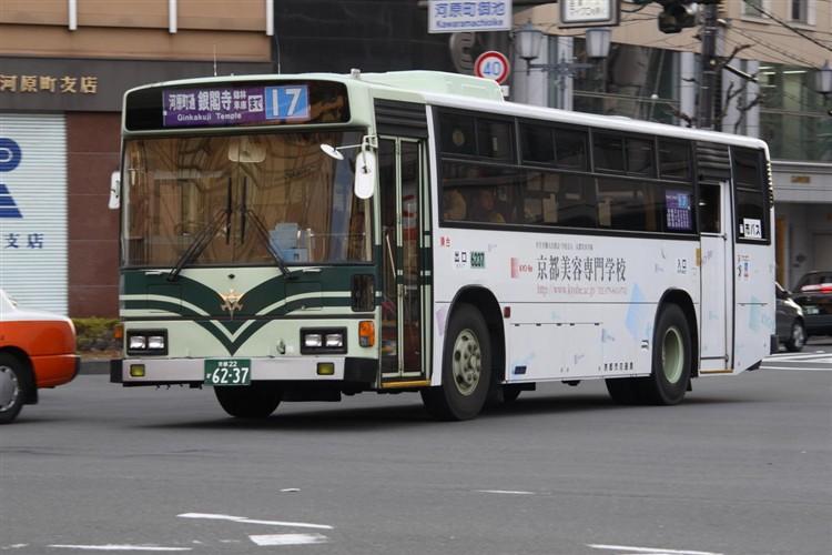 京都市交通局6237 日野KC-HU2MLCA