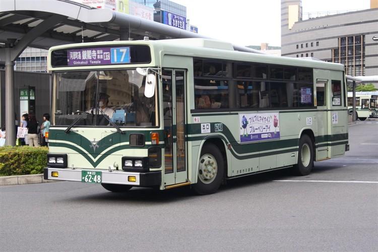 京都市交通局6248 日野KC-HU2MLCA