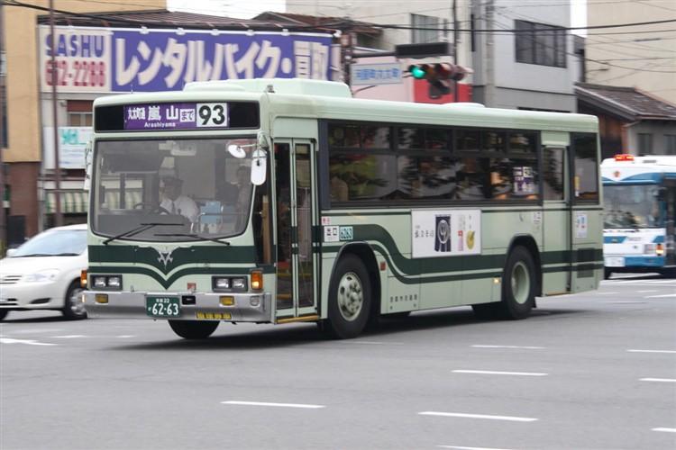 京都市交通局6263 いすゞKC-LV280L