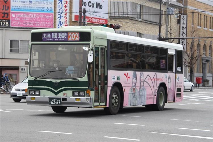 京都市交通局6267 いすゞKC-LV280L