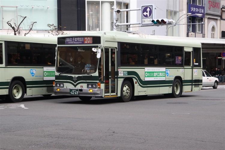 京都市交通局6269 いすゞKC-LV280L