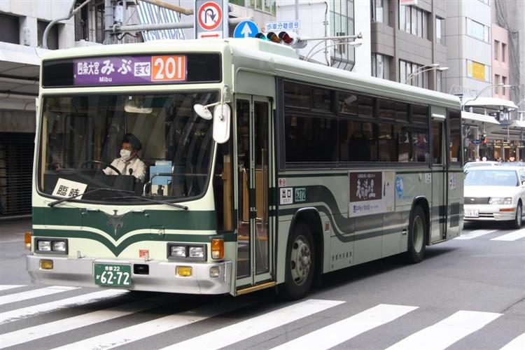 京都市交通局6272 いすゞKC-L280L