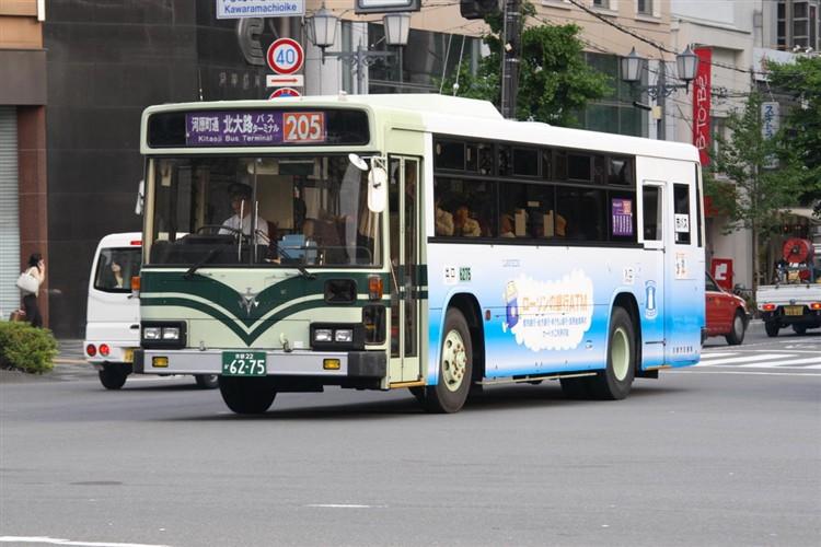京都市交通局6275 三菱KC-MP617K