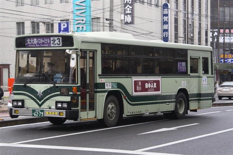 京都市交通局6279 三菱KC-MP617K
