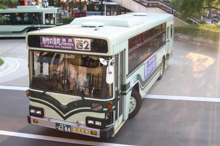 京都市交通局6284 三菱KC-MP617K