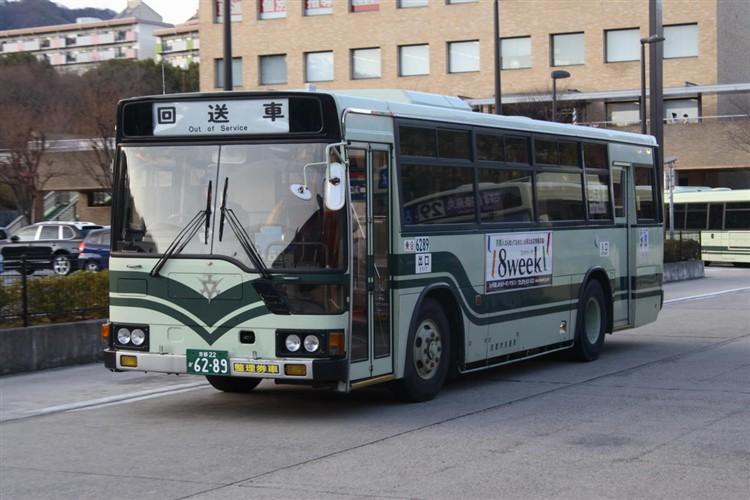 京都市交通局6289 三菱KC-MP617K