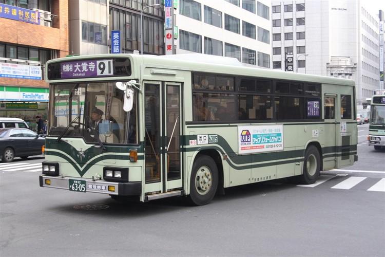 京都市交通局6305 いすゞKC-LV280N
