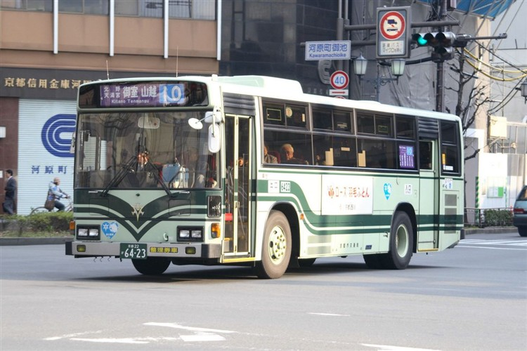 京都市バス6423 日野KC-RU1JLCH