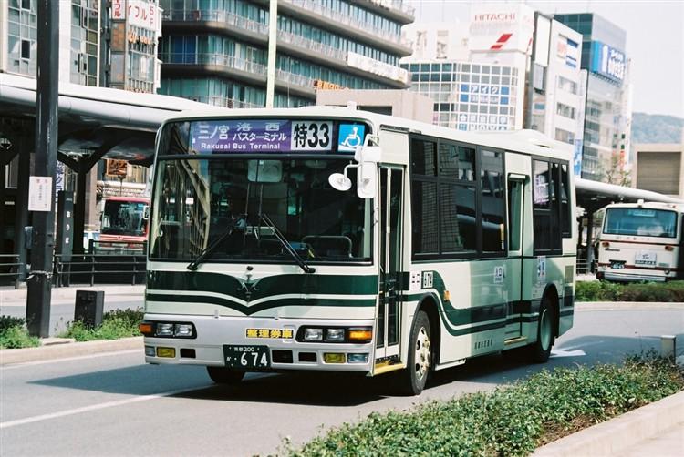 京都市交通局 京都200か・674 三菱KK-MJ27HL