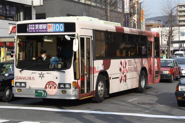京都市バス 京都200か・・71 いすゞNE-LV288L