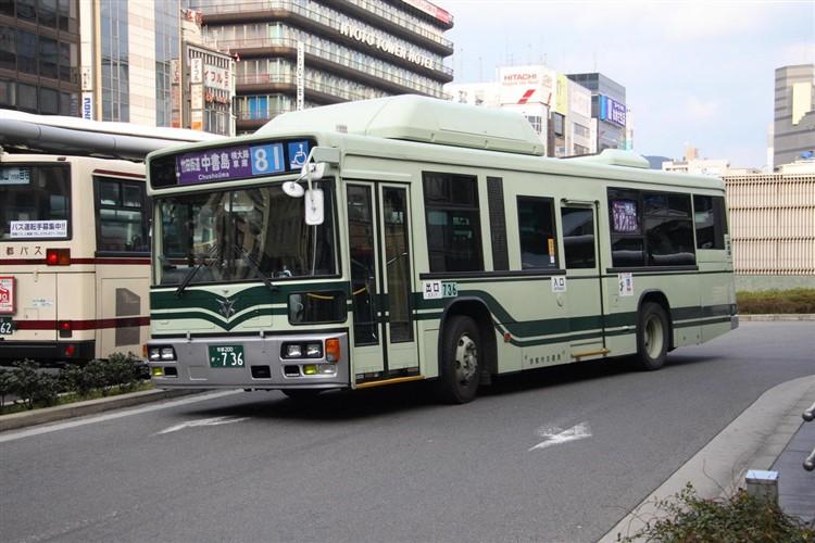 京都市交通局 京都200か・736 日デKL-UA272KAM改(CNG車両)