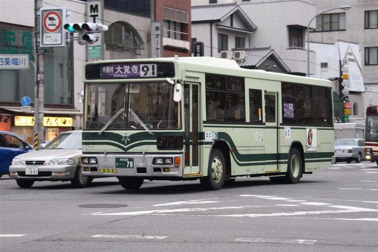 京都市バス 京都200か・・78 三菱KC-MP717K